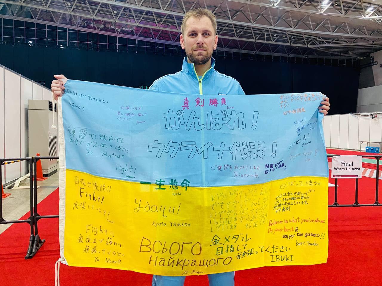 🎌🤺🥉🇺🇦 Ігор Рейзлін - бронзовий призер Токіо-2020!!