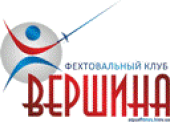 """ФЕХТОВАЛЬНИЙ КЛУБ """"ВЕРШИНА"""""""