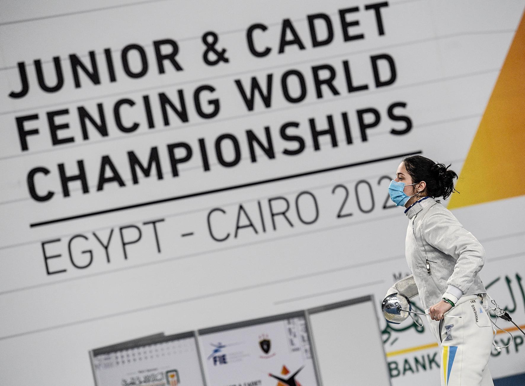 ЮЧС 2021 Каїр: Проченко приносить Україні першу медаль чемпіонату світу серед кадетів та юніорів